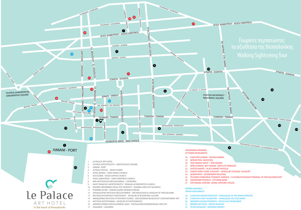 Thessalonikis Maps Sightseeing Le Palace Art Hotel